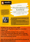 "Click on this link to view the ""Feedback On 'Paati Sollum Kadhai' Podcast"""